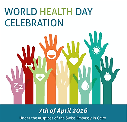 WORLD HEALTH DAY CELEBRATION – Cairo 2016